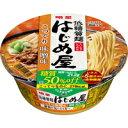 【ケース販売】明星 低糖質麺 はじめ屋 糖質50%オフ こってり味噌味 86g×12個