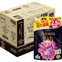 【ケース販売】ソフラン アロマリッチ ジュリエット スイートフローラルアロマの香り つめかえ用 特大 1125ml×6個