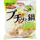 エバラ プチッと鍋 濃厚白湯鍋 22g×6個[エバラ食品]