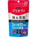 【10000円以上で本州 四国送料無料】UHA味覚糖 グミサプリ 鉄 葉酸 20日分 40粒 UHAグミサプリ