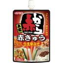 【ケース販売】赤から 赤きゅう うま辛みそ 75g×10個[イチビキ イチビキ]