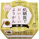 【ケース販売】遠藤製餡 低糖質ようかん 抹茶 90g×6個
