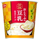 【10000円以上で本州・四国送料無料】日清食品 おとうふ 豆乳仕立てスープ 6個セット(1ケース)