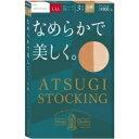 ショッピングストッキング アツギ ストッキング なめらかで美しく。シアーベージュ L-LL(3足組)[アツギ(ATSUGI)]