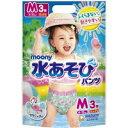 ムーニー 水あそびパンツ 女の子 M 6〜12kg(3枚入)[ムーニー]