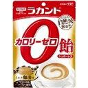 サラヤ ラカントカロリーゼロ飴ミルクコーヒー