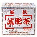 ユーワ 美的減肥茶 80包 [YUWA(ユーワ)]