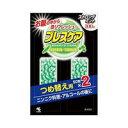 【ネコポス対応可】小林製薬 ブレスケア ストロングミントつめ替100粒