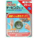 バトルウィン テーピングテープ 伸縮・固定用ベージュタイプ 指・手首用 E25FB [ニチバン]