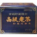 共栄 高級老茶 5gX34包