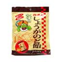 改源 カイゲン しょうがのど飴80g [改源(カイゲン)]