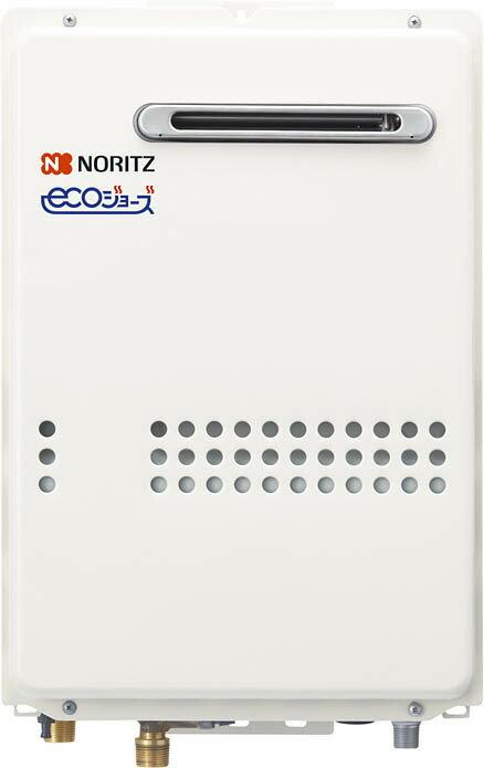 ガス給湯器 ノーリツエコジョーズ GQ-C2034WS 給湯専用 オンライン 屋外壁掛形 給湯器 ガスふろ給湯器:ソウケン ネット販売部 ガス給湯器 ノーリツエコジョーズ