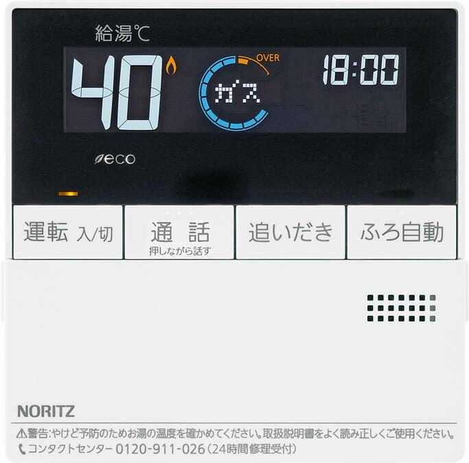 【ノーリツ オンライン 暖房機能スイッチ付リモコン インターホン付】 RC-D132Pマルチセット(浴室・台所):ソウケン ネット販売部