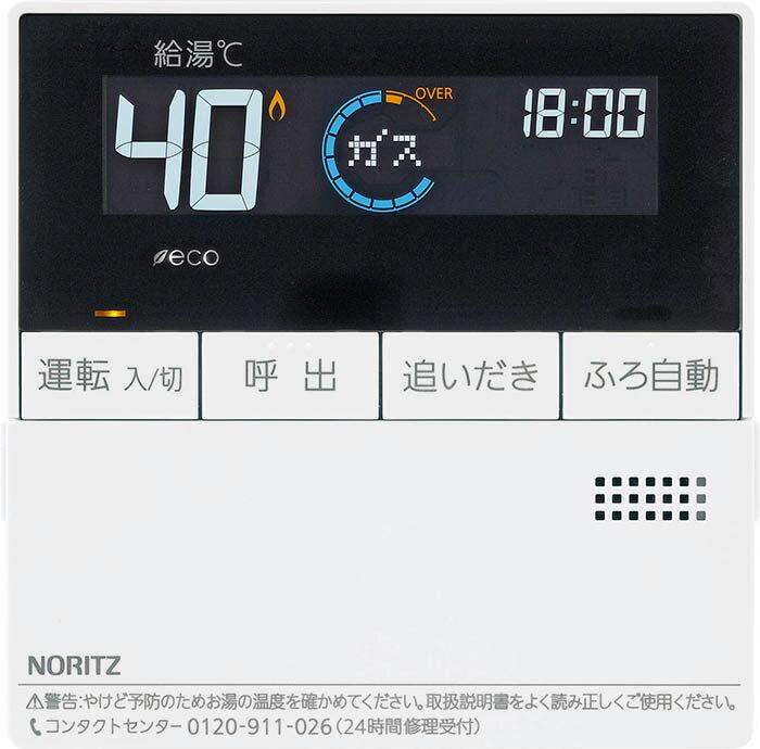 【ノーリツ マイクロバブル付リモコン インター...の紹介画像2
