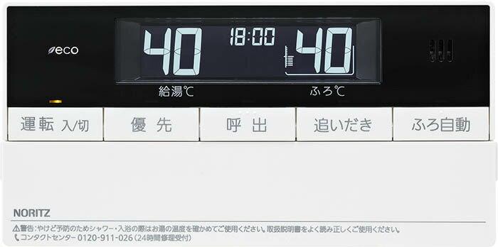 【ノーリツ マイクロバブル付リモコン インターホ...の商品画像