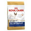 ロイヤルカナン ブリードヘルス ニュートリション フレンチブルドッグ 成犬・高齢犬用 1.5kg 犬種別 特定犬種 総合栄養食