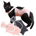 猫用 術後ガードスーツ キャット Sサイズ 猫の暮らし 【介護服 術後服避妊手術後 乳腺腫瘍 保護服 エリザベスカラー ネコ 猫服 病院】
