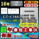 б┌7╟п╩▌╛┌╔╒б█б·╦▄┬╬+┤Ё╦▄╣й╗Ў╚ё┴┤д╞╣■д▀б┌е╬б╝еъе─ еие│е╕ечб╝е║ еме╣╡ы┼Є┤яб█ б┌еъете│еєе╗е├е╚ RC-G001Eедеєе┐б╝е█еє╠╡б█ GT-C1662AWX BL 16╣ц е╒еыекб╝е╚ ╩╔│▌╖┴ еме╣д╒дэ╡ы┼Є┤я