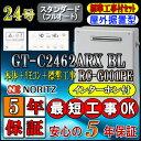 б┌\5,000-╗░░ц╜╗═зVJAеое╒е╚елб╝е╔дЄдтдьд╩дпе╫еье╝еєе╚б█б┌5╟п╩▌╛┌╔╒б█б·╦▄┬╬+┤Ё╦▄╣й╗Ў╚ё┴┤д╞╣■д▀б┌е╬б╝еъе─ еие│е╕ечб╝е║ еме╣╡ы┼Є┤яб█ б┌еъете│еєе╗е├е╚ RC-G001PEедеєе┐б╝е█еє╔╒б█ GT-C2462ARX BL 24╣ц е╒еыекб╝е╚ ┐°├╓╖┴ еме╣д╒дэ╡ы┼Є┤я