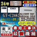 б┌│┌┼╖еъе╒ейб╝ер╟з─ъ╛ж╔╩б█б·╦▄┬╬+┤Ё╦▄╣й╗Ў╚ё┴┤д╞╣■б┌е╬б╝еъе─ еие│е╕ечб╝е║ еме╣╡ы┼Є┤яб█ б┌еъете│еє RC-J101Eедеєе┐б╝е█еє╠╡б█ GT-C2462SARX BL 24╣ц┼╘╗╘еме╣═╤ббе╖еєе╫еы ┐°├╓╖┴ б╩─╔┐цбб╡ы┼Є┤ябб16╣цбж20╣цбжеъете│еєбже╒еыекб╝е╚б╦