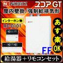 б┌е╬б╝еъе─ еме╣д╒дэ╡ы┼Є┤яб█б┌е▐еые┴еъете│еєе╗е├е╚ RC-D101ббедеєе┐б╝е█еє╠╡б█ GT-2451AWX-FF-2 BL 24╣ц LPеме╣═╤ббе╣е┐еєе└б╝е╔ббе╒еыекб╝е╚ └▀├╓е╒еъб╝╖┴ еме╣д╒дэ╡ы┼Є┤ябб▓░╞т╩╔│▌╖┴бж╢п└й╡ы╟╙╡д╖┴