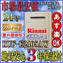 ���ʥ��������硼��RUF-E2405AW(A)��24�桦�ե륪���ȡ����֥ե�����ס�ñ��