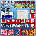 б┌е╬б╝еъе─ еие│е╕ечб╝е║ еме╣╡ы┼Є┤яб█ GT-C246SARX BL 24╣ц ┼╘╗╘еме╣═╤ббе╖еєе╫еы├▒╔╩ ┐°├╓ [╩╠╡б╝яе╫еье╖еуе╣е╖еые╨б╝┐зд╬62е╖еъб╝е║GT-C2462SARX]
