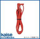 100-74 テストリード SK-2500用 kaise カイセ