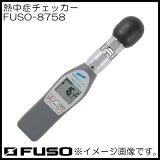 Ǯ��ɥ����å��� FUSO-8758 FUSO