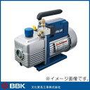 小型エアコン用真空ポンプ BB-220 BBK 文化貿易工業