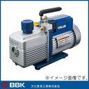 大型エアコン用真空ポンプ BB-260 BBK 文化貿易工業