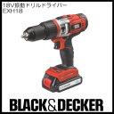 18V振動ドリルドライバー EXH18 ブラック&デッカー BLACK&DECKER