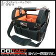オープンキャリーバッグミニ DT-SRB-9 DBLTACT 三共コーポレーション