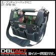 オープンキャリーバッグミニ 迷彩 DT-SRB-9C DBLTACT 三共コーポレーション