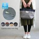 バッグ デイリー使いに便利なバッグに、嬉しい新色追加。撥水加工ポリキャンバスミニトートバッグレディース/鞄/手提げ/ミニバッグ/配色