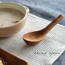 スプーン スープにもご飯にも使える、万能アイテム。チークウッドチャイナスプーン日用雑貨/キッチン用品/テーブルウェア/カトラリー/木製食器/天然木/ナチュラル/...