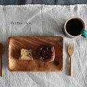 ディッシュ お皿としてもトレーとしても使える、小さめの長方形。アカシアウッド レクタングルディッシュS日用雑貨/キッチン用品/木製食器/天然木/ナチュラル/北欧/和食器/洋食器/テーブルウェア【返品・交換不可】