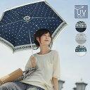 折りたたみ傘 心なごむ女性らしい柄と機能性を両立した優秀な1本。UVカット花柄晴雨兼用折りたたみ傘レディース/雨具/日傘/雨傘/パラソル/紫外線カット/軽量