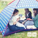テント みんなで楽しめるくつろぎ空間をあっという間に作れる。ポップアップテントMワンタッチテント/簡易テント/サン…