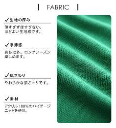 カーディガンM/L/LL/3Lサイズさらりと心地よい肌ざわりでシンプルに使える1枚。コットンタッチクルーネックカーディガンレディース/トップス/羽織り/長袖/UV対策/紫外線対策soulberryオリジナル