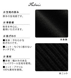 ������M/L/LL���������ꤲ�ʤ����Ǻ�Ȥ�����ͤ��夳�ʤ��ˡ��ա��ɥ�֥˥å��ڤ��ؤ�������ȥ�ǥ�����/��������/�ߥɥ��/���֥�soulberry���ꥸ�ʥ�