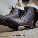 ブーツ S/M/L/LLサイズ 足もとをほんのりレトロに甘く彩る、こだわりの1足。レースアップブーツ「ビスケット」レディース/靴/シューズ/..