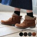 ブーツ S/M/L/LLサイズ ボア&後ろリボンでさりげなく甘い足もとに。はきぐちボアスウェード調ショートブーツレディース/シューズ/靴/ローヒール/フラット/2WAY/フェイクスエードsoulber