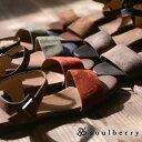 サンダル M/L/LLサイズ 足もとを彩る、味わい豊かなバイカラーデザイン。スウェード調バイカラーサンダルレディース/シューズ/靴/ローヒールsoulberry...