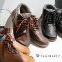 ブーツ M/L/LLサイズ ワーク風な1足に、やさしげな暖かみを添えて。フェイクウール切り替えショートブーツレディース/靴/シューズ/合皮/フェイクレザー/ウール風/レースアップ/フラット/ぺたんこsoulberryオリジナル【 クーポン対象その他 】