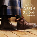 ブーツ S/M/L/LLサイズ ワークなムートン風ブーツがリニューアル&新色・Sサイズ追加!フェイクムートン切り替え編み上げブーツレディース/靴/シューズ/合皮/フェイクレザー/フェイクファー/フラットsoulberryオリジナル