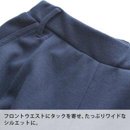 パンツM/L/LL/3Lサイズゆったりフェミニンな一本に、3Lサイズが仲間入り。ポンチガウチョパンツレディース/ボトムス/クロップド丈/膝下丈/フレア/スカーチョ/スカンツ/ワイドsoulberryオリジナル