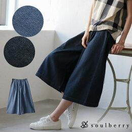 パンツM/L/LLサイズスカートのような、ボリューム裾を揺らして。デニムガウチョパンツレディース/ボトムス/ジーンズ/クロップド/ワイドパンツ/フレア/コットン/綿/スカーチョsoulberryオリジナル