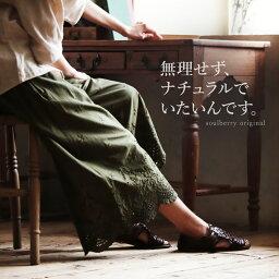 パンツ M/L/LLサイズナチュラル&フェミニンなふんわりガウチョ。裾刺繍スカラップガウチョパンツレディース/フレア/レース/クロップド/ボトムスsoulberryオリジナル