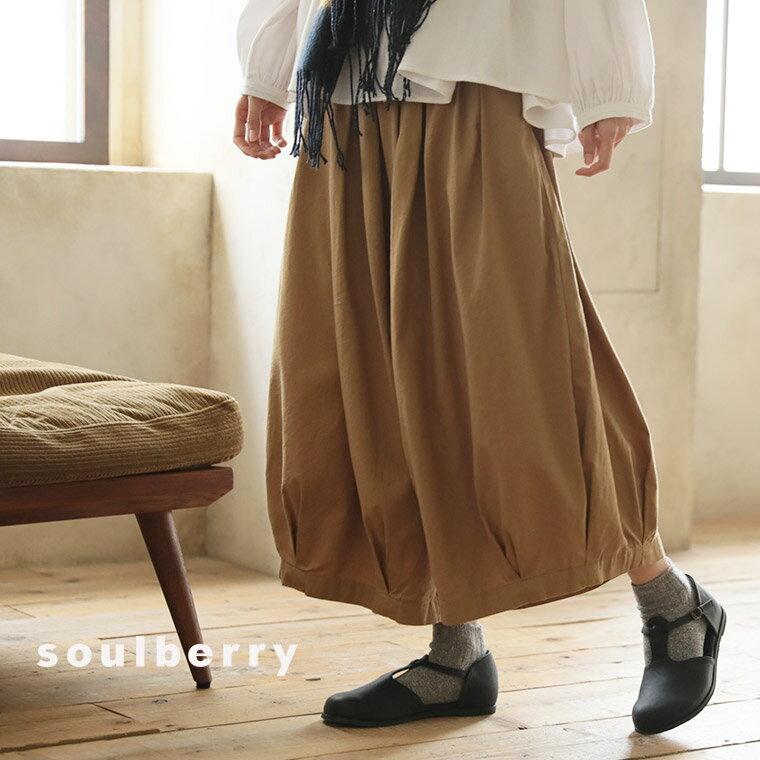 パンツ M/L/LLサイズ ほんのりとした丸みで、デイリーに新鮮さをひとさじ。タックバルーンワイドパンツレディース/テーパード/サルエル/綿/コットン/コクーン風/ボトムスsoulberryオリジナル
